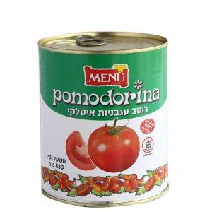 פומודרינה