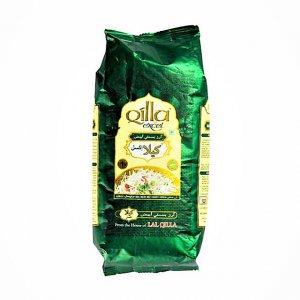 אורז להלקילה ירוק 1קג